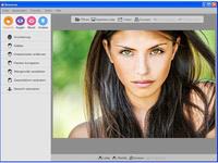 Bild von Porträt Optimierer [PC-Software]
