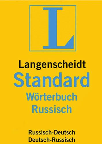 Verpackung von Langenscheidt Standard-Wörterbuch Russisch [PC-Software]