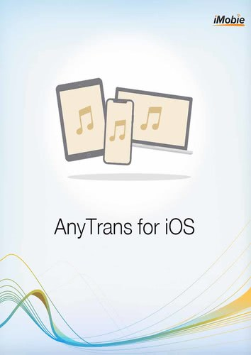 Verpackung von iMobie AnyTrans [Mac-Software]