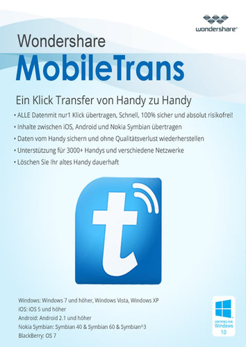 Verpackung von MobileTrans [PC-Software]