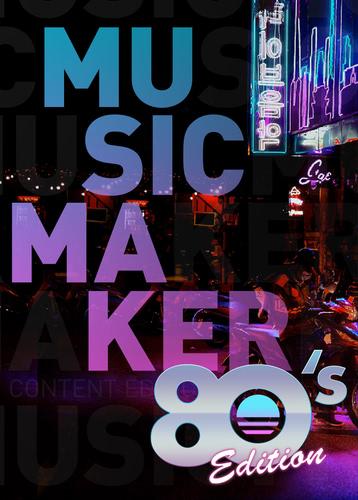 Verpackung von Music Maker 2020 80s Edition [PC-Software]